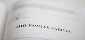 График подписи дипломных работ у заведующего кафедрой «Менеджмент»
