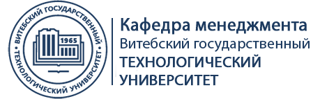 КАФЕДРА МЕНЕДЖМЕНТА
