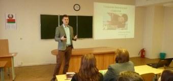 Поиск и продвижение новых бизнес-идей в Беларуси (встреча с участием выпускников кафедры)