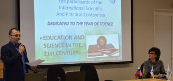 Scientific and Practical Conference «Education and science in the 21st century»