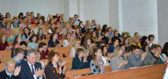 Конференция «Социально-экономическое развитие организаций и регионов Беларуси: эффективность и инновации»